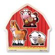 Melissa & Doug Deluxe Wooden Barnyard Animals Jumbo Knob Puzzle